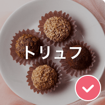 Chocolate truffle on