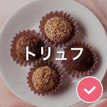 Chocolate truffle on