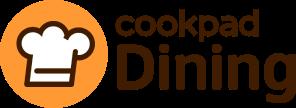 クックパッド プロのレシピ